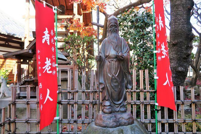 刈萱山西光寺の「寿老人」から始まる善光寺七福神巡り