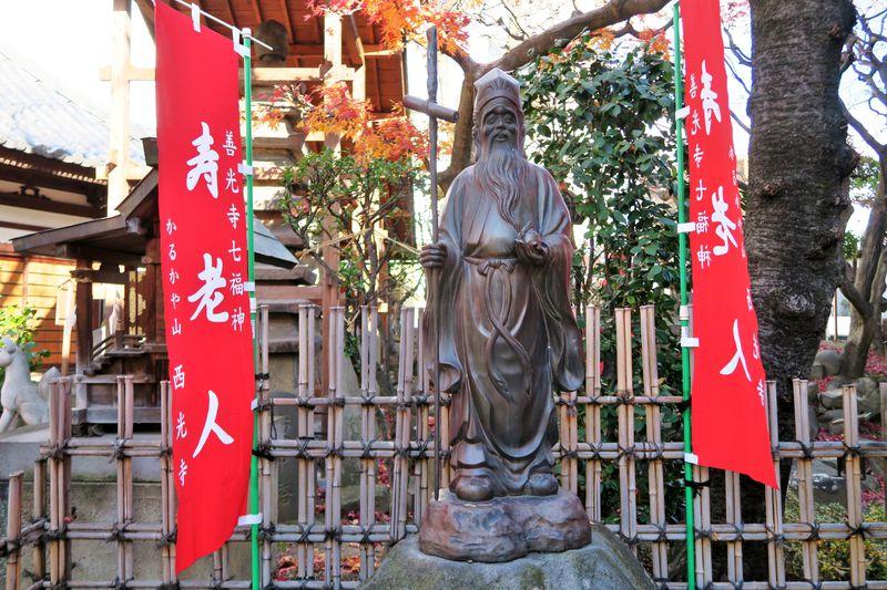 善光寺七福神との出会いとともに仏都・善光寺の魅力に触れる