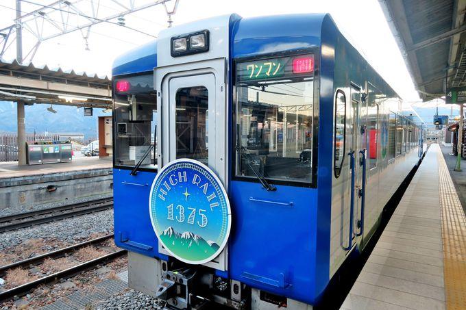 6.HIGH RAIL 1375(JR東日本)