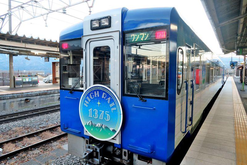 「HIGH RAIL 1375」で八ヶ岳の車窓を楽しむ信州小海線の旅