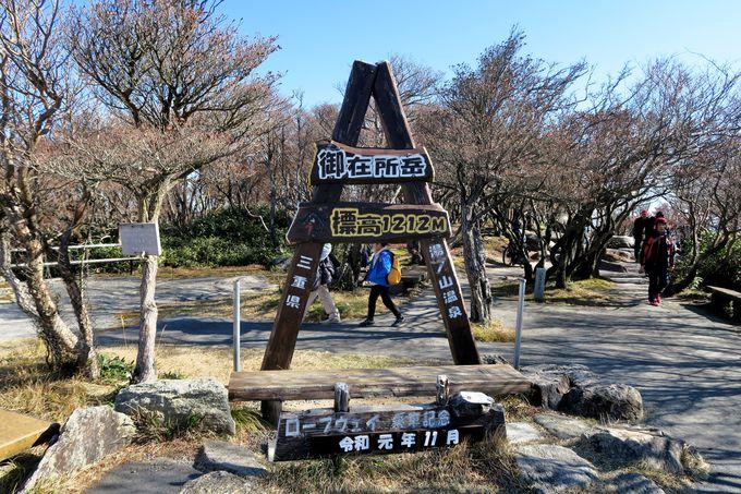 富士見岩展望台は景色のいい見晴らし台