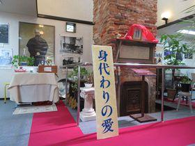 長崎・大浦天主堂そば「聖コルベ神父記念館」の上は穴場ペンション!