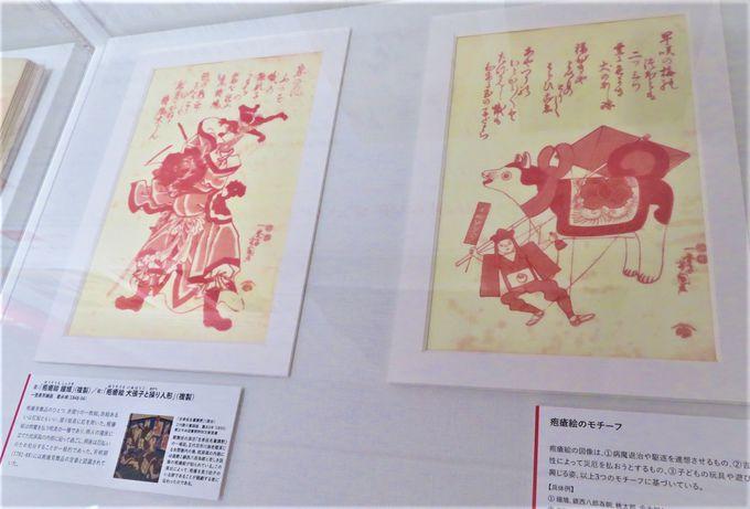 メイクの歴史や紅の神聖さがわかるユニークな展示