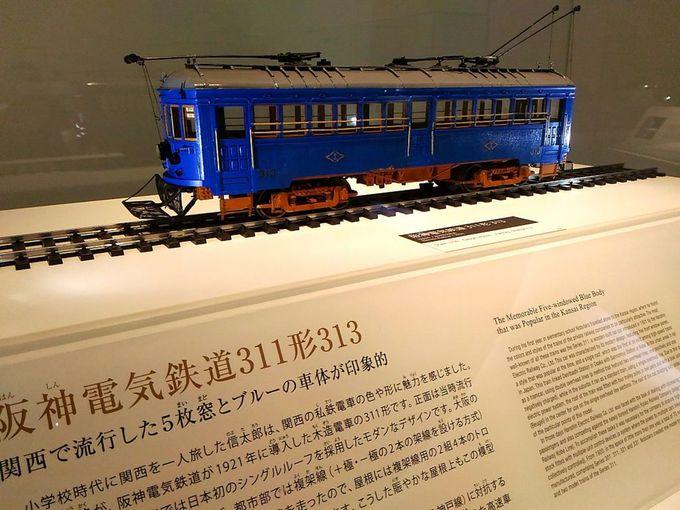 本物の鉄道の設計図に基づいた忠実な鉄道模型!