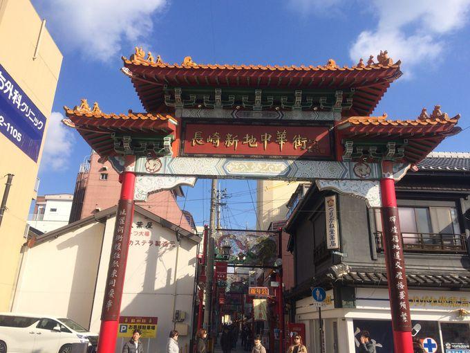 「長崎新地中華街」で中国グルメを堪能!