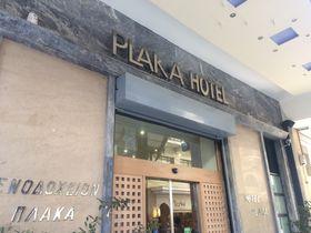 アテネの中心地に佇む「プラカ ホテル」アクロポリス観光にも便利