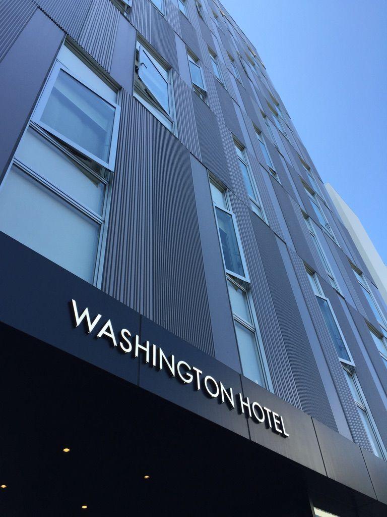 快適空間&時間を提供する杜の都「仙台ワシントンホテル」