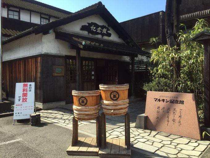 30.「小豆島」の観光スポット、たくさんあります!