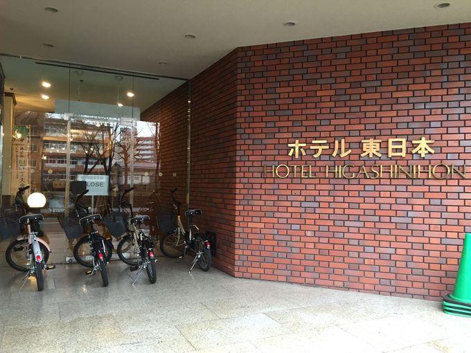 「ホテル東日本盛岡」のレンタサイクルで市内観光へGO!