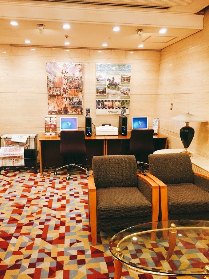 情報収集は「ホテル法華クラブ仙台」の広々ロビーで