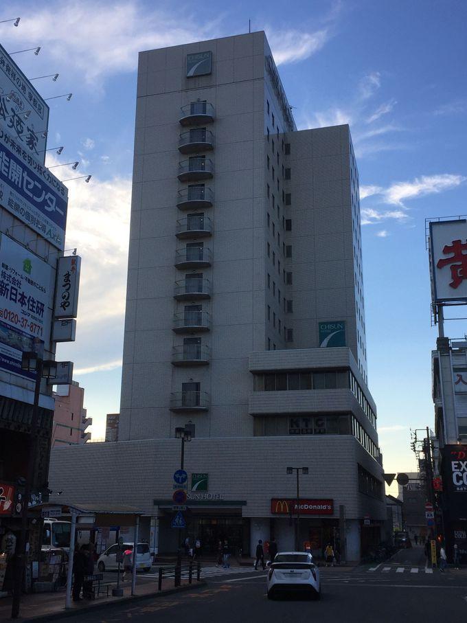 9.チサンホテル宇都宮