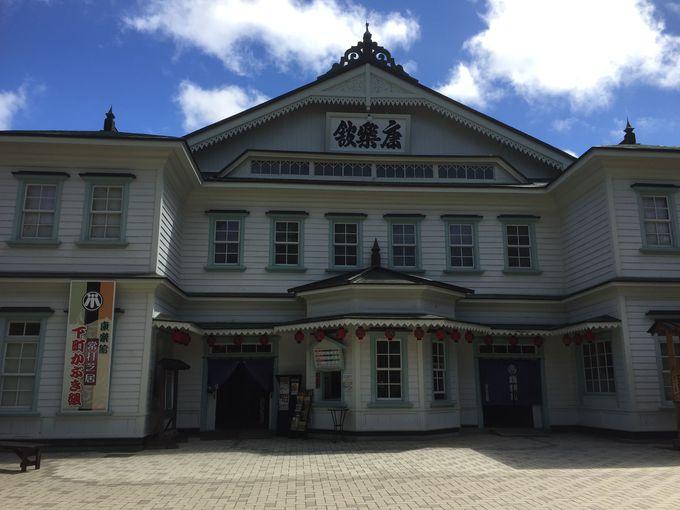 近代化産業遺産がのこる小坂町の歴史にひたろう!