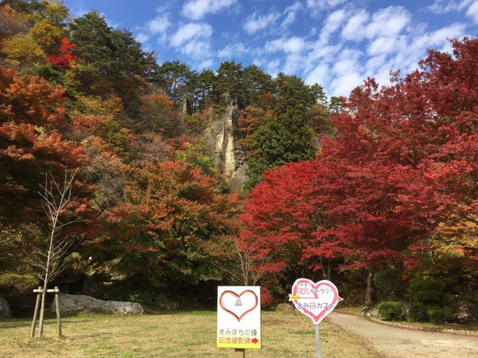 「きみまち阪」の見どころ!屏風岩と紅葉のコントラスト