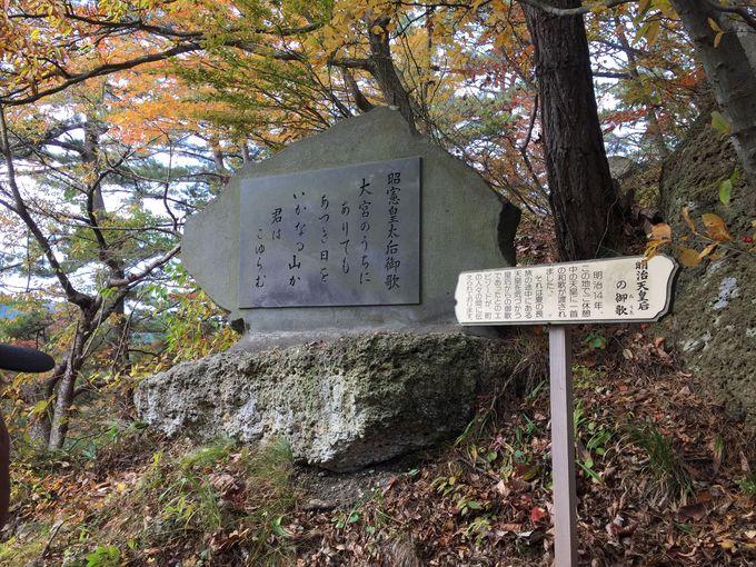 「きみまち阪」の名前の由来とロマンチックなエピソード