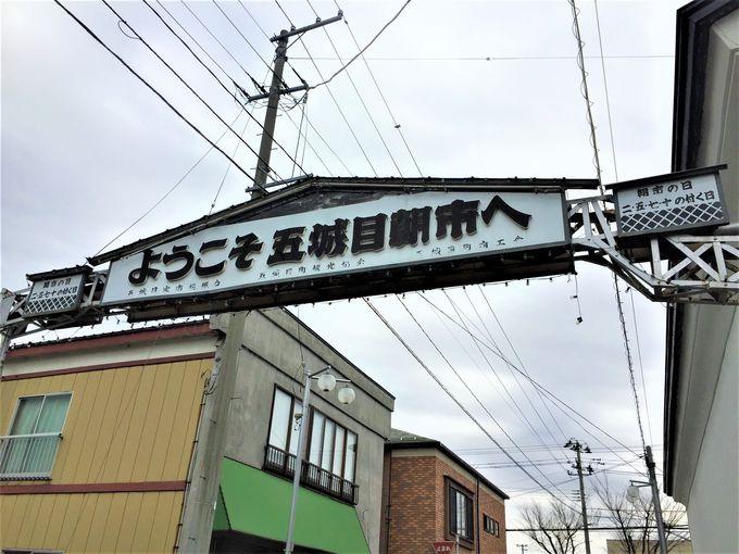 創業は江戸時代!「福禄寿酒造」で酒蔵見学をしよう