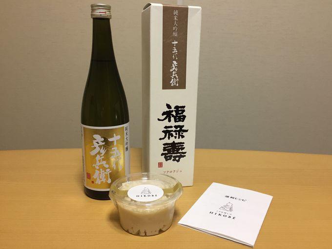 「下夕町醸し室HIKOBE」で限定品をお土産に!