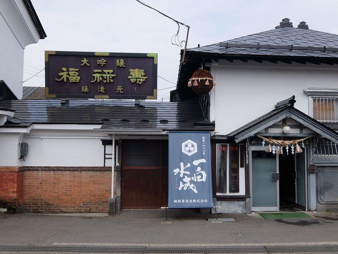 創業330年!秋田の老舗酒蔵「福禄寿酒造」の蔵開き