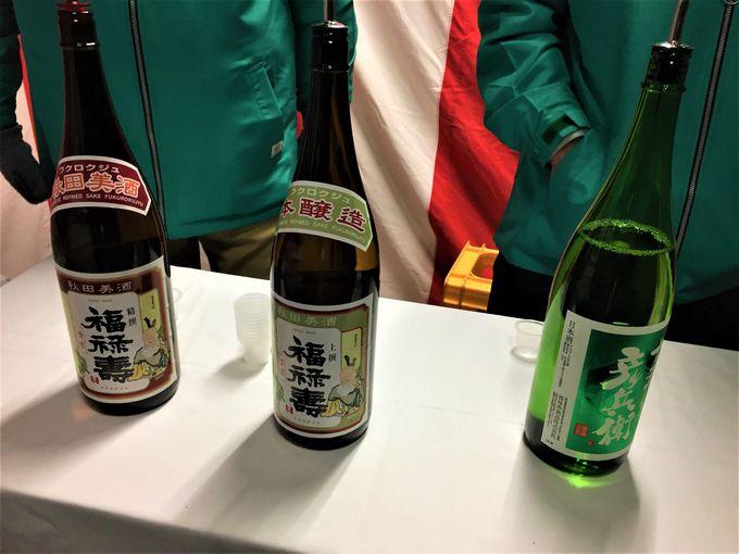 「福禄寿酒造」の利き酒クイズでほろ酔いに