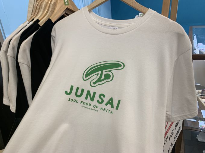 秋田マニアTシャツ&トートバックで秋田をPR!