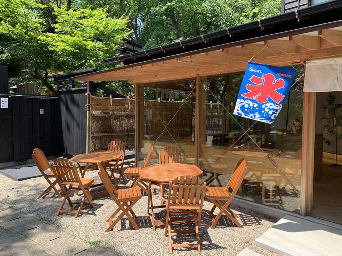 公園の中の「松下茶寮」でジューシーなオレスラかき氷!