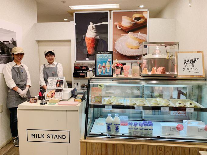 「yuwa MILK STAND」のキュートな雪国ミルクかき氷!