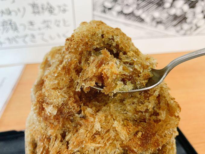 老舗和菓子屋「三松堂」の和の絶品かき氷!