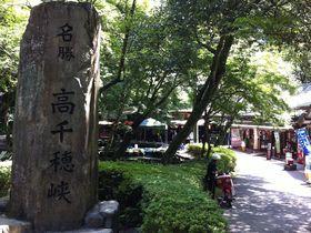 神秘の滝で感動!宮崎県「高千穂峡」で自然パワー満喫