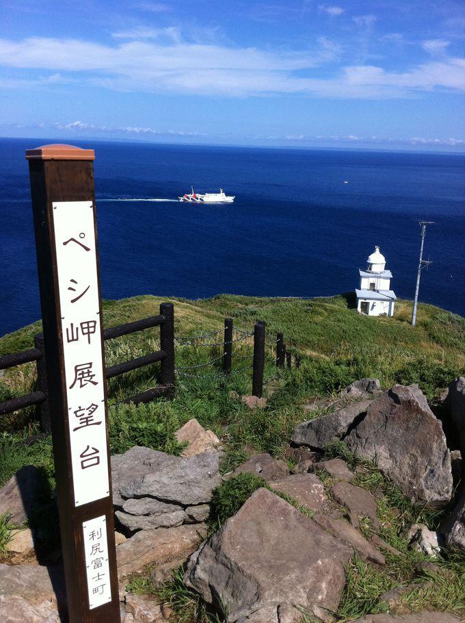 ペシ岬からは礼文島や稚内も