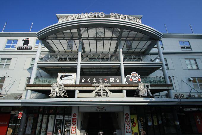 熊本駅改めくまモン駅!?