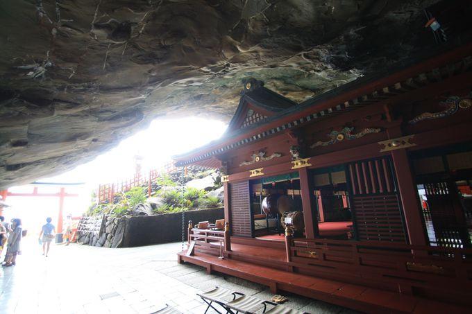 鵜戸神宮の本殿があるのは洞窟の中!?
