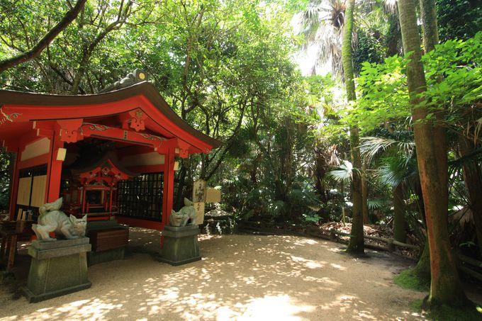 青島神社と鬼の洗濯板はセットで