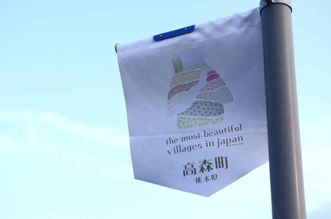 上色見熊野座神社、まずその読み方から