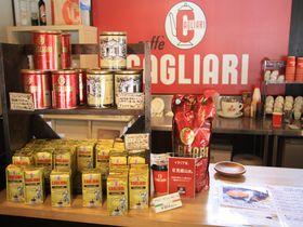 石見銀山「カフェ・カリアーリ」で味わう世界遺産の町並み情緒とイタリアコーヒー