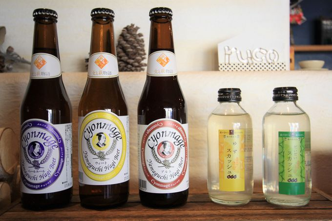 萩の地ビールは…チョンマゲ!?