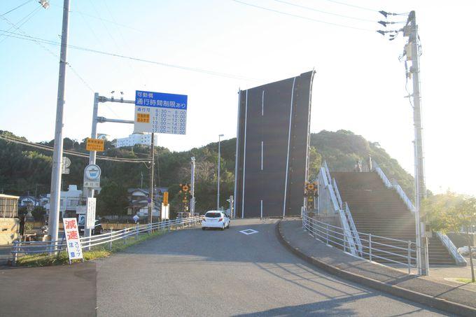 そう、これは可動橋