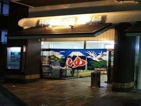 銭湯付きで3500円〜!大阪「ゲストハウス木雲」で下町情緒満喫