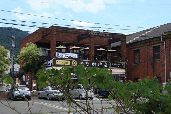 艦船が見えるお店「港町珈琲店」