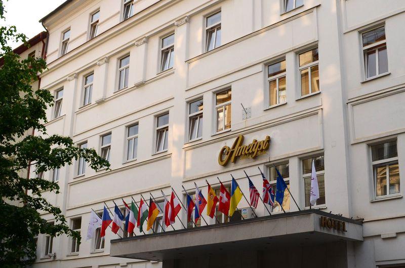 大都市プラハでも静かな立地!「ホテル アメジスト プラハ」