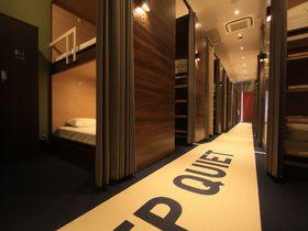 熊本駅が目前!「HOTEL THE GATE KUMAMOTO」は快適ハイブリッドホテル