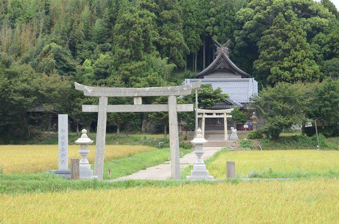 縁結びスポットの宇受賀命神社もセットで