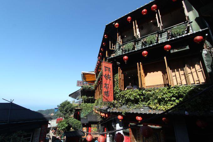 2.台北/台湾