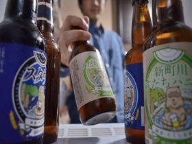 お取り寄せビールで楽しむおうち時間!すだち香る徳島の味を