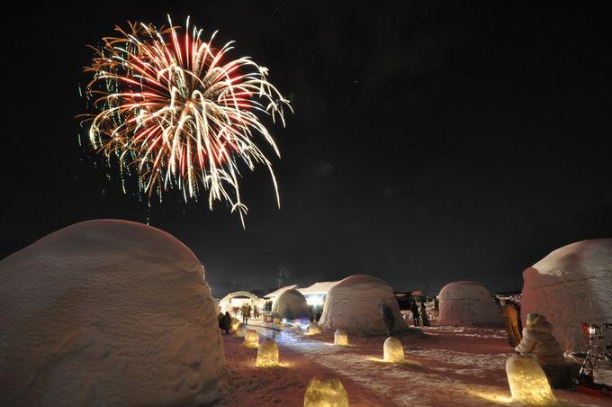 かまくらの並ぶ雪景色を堪能*ページ最後に関連イベント情報があります*