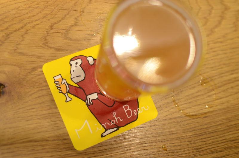 大阪「箕面ビール WAREHOUSE」で出来立てビールを楽しもう