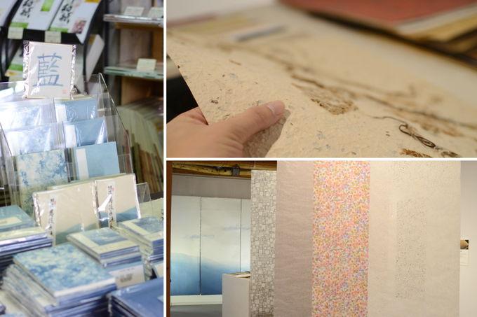 「阿波和紙伝統産業会館」で和紙に触れる