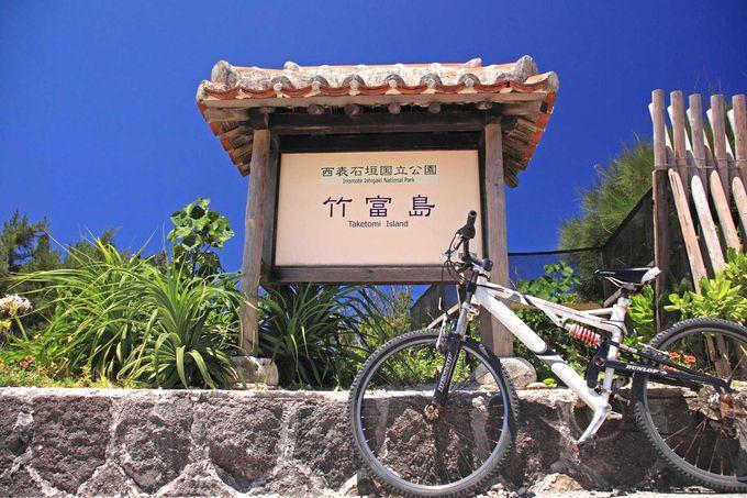 【楽しみ方2】サイクリングで島を一周