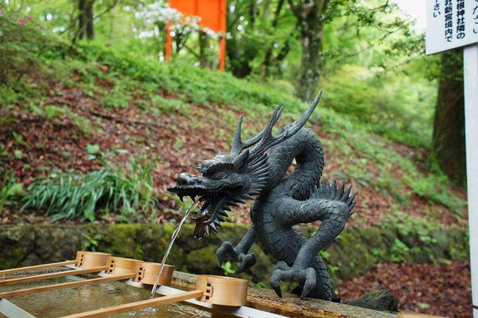 芦ノ湖に伝わる龍神伝説とは?