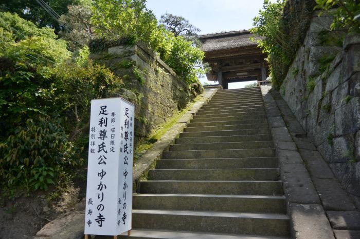 京都にいるときゃ、等持院と呼ばれたの!? 北鎌倉 長寿寺