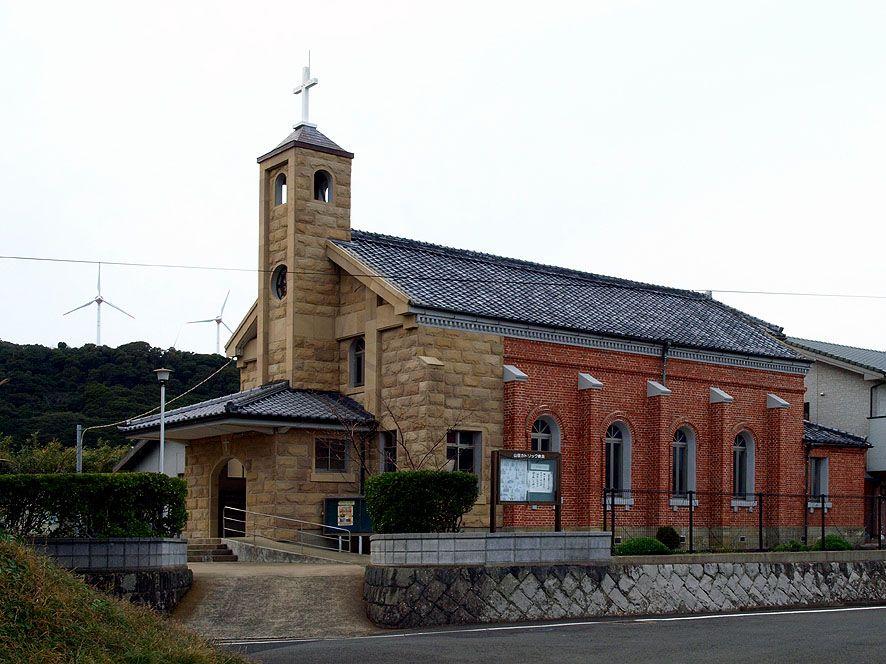 鉄川与助によるロマネスク様式の教会堂「カトリック山田教会」
