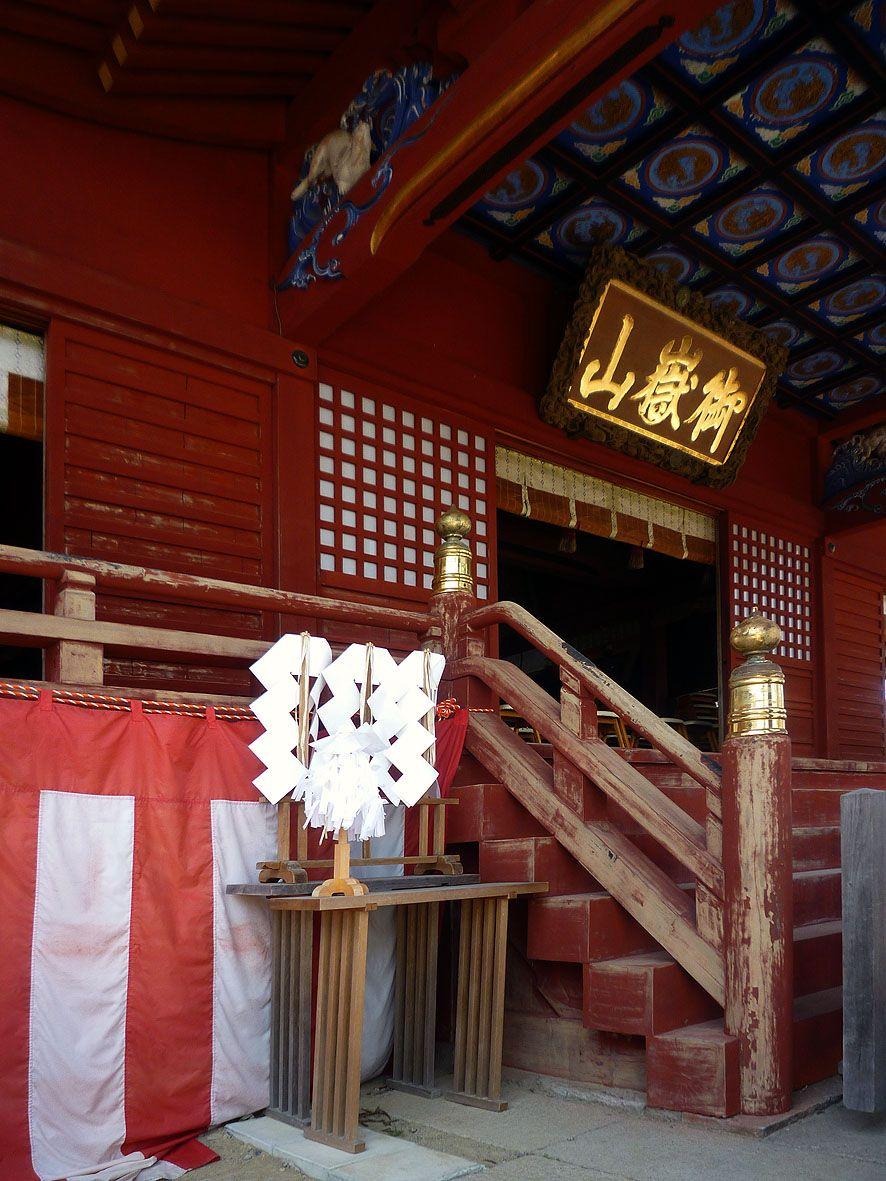 「武蔵御嶽神社」では愛犬のご祈祷(お祓い)もしてもらえます